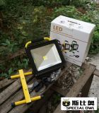 50W COB Super Bright LED Flood Light、Work Light、Rechargeable、Outdoor Portable、FloodまたはProject Lamp、IP67