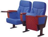 Silla del auditorio de los muebles de oficinas con el vector