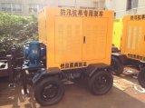 Diesel Driven Big Flow Drainage Dewatering Pump