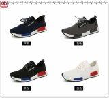 تصميم جديدة عال [توبسبورت] حذاء رياضة لأنّ رجال