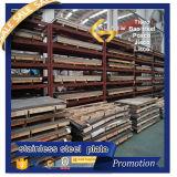 Piatto laminato a freddo dell'acciaio inossidabile di rivestimento 304 2b