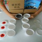 Graxa térmica para o copo que refrigera o dissipador de calor do diodo emissor de luz