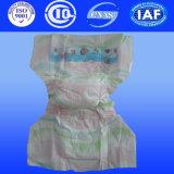 赤ん坊のおむつの製造業者(y531)からの赤ん坊の心配の卸売のためのベールの赤ん坊の使い捨て可能なおむつ