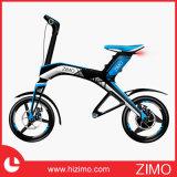 El precio de fábrica superventas barato plegable bicicleta eléctrica