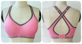 方法Comfortable Sexy Yoga Sports BraかGenie Bra