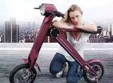 Bike батареи мотора 36V 8.8ah 250W Hubless складной электрический