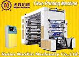 Видео- монитор проверяет приспособление для печатной машины