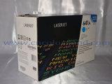 HP 인쇄 기계를 위한 아주 새로운 Laser 색깔 토너 카트리지 C9720A C9721A C9722A C9723A