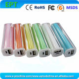 2016 New Design Promotional Cheap Portable Power Bank (EB061)