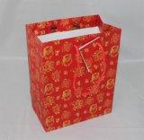 Petit sac bon marché de papier de Brown emballage, sac de papier de Brown