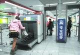18 Zone di grande schermo LCD Archway Porta Metal Detector