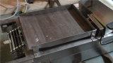 장 & 격판덮개 깔깔한 면을 자르는 비분쇄기 (SG630-WJS+dB)