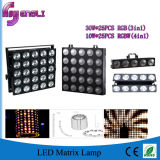 Studio Stage (HL-022)를 위한 25PCS LED Matrix PAR Can