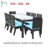 庭のためのセットを食事する屋外の家具の藤の椅子