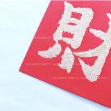 Rotes enthaltenes Papiergeld als Geschenk