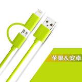 2 в 1 нейлоне кабеля обязанности USB изолированном с магнитным кольцом