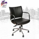 Recliner 그네 사무실 의자 가구 도매 회의 의자