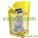 再使用可能な食糧口の袋(SP164)