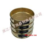 Peneiras padrão (aço inoxidável, ferro de Chromeplated, bronze)