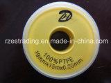 12mm、19mmのWateの管のための25mm PTFEテープ