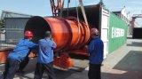 高品質の機械を作る新しい状態の専門の混合肥料
