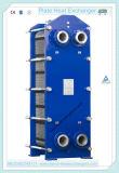 Теплообменный аппарат рамки плиты Gasketed для индустрии Paper-Making (BR02-1.0-50)