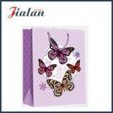 lamellierter Ivory Papier 210GSM Buttlefly Einkaufen-Geschenk-Papiermattbeutel