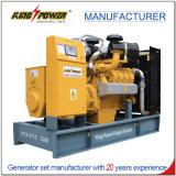 générateur importé de biogaz de 150kw Doosan (engine) avec le radiateur initial