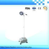 대 비상사태 형광 운영 램프