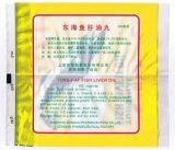 Capsule d'annonce de vitamine et comprimé (BC-V1001)