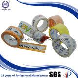 ボックスシーリングテープの客観的な固定のために使用される