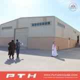 경제 Prefabricated 강철 구조물 건축 계획