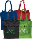 工場は100% PPのNon-Woven袋を供給する
