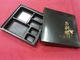Embalaje de lujo de la caja de regalo de la impresión de la promoción de la venta caliente