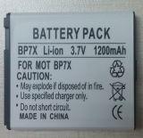 Batterie de téléphone cellulaire de rechange pour Motorola Bp7X