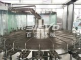 Automatic Juice Beverage Liquid Filling Machinery