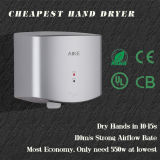 Hotel와 Restaurant (AK2630)를 위한 세륨 Certificate Eco Energy Saving ABS Body Bathroom Single High Speed Small Jet Air Hand Dryer