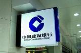 Außenhelligkeits-Bank, die Acryl-LED-hellen Kasten bekanntmacht
