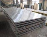 201 het Blad van het roestvrij staal voor het Kooktoestel van het Gas