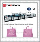 Самая дешевая Non-Woven печатная машина Zxh-A1200 экрана 2016
