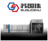 Máquina que sopla rotatoria automática del animal doméstico de Sgz-20h para las botellas del relleno en caliente