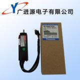 De Motor van de Voeder gelijkstroom Petracting van Panasonic Cm602 voor Machine SMT (N510006107AA)