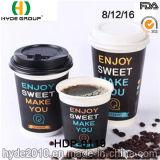 De afgedrukte Beschikbare Kop van de Koffie van het Document voor Hete Koffie met Deksel (hdp-0119)