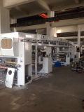 Machine feuilletante sèche de vitesse moyenne (modèle de GSGF1100A)