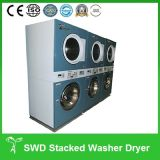 硬貨によって作動させる洗浄および乾燥機械、洗濯機およびドライヤー(SWD)