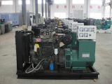 4105zdディーゼル機関によって動力を与えられるWeifangリカルド40kw/50kVAディーゼルGenset