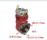 Compressor de van uitstekende kwaliteit van de Lucht Weichai