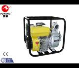 Pompe à eau électrique 4in