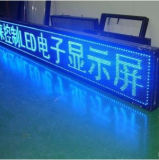 Text DisplayのためのP10 Blue Color LED Display Module