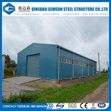 証明される倉庫の小屋および倉庫が付いている鉄骨構造の工場をカスタム設計しなさい